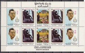 Upper Yafa South Arabia MNH S/S Kennedy Human Rights 1967