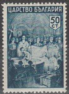 Bulgaria #423 MNH