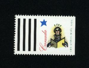 Canada #1536 1 Mint VF NH  1994 PD  .60