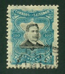 El Salvador 1910 #390 U SCV (2020) = $0.25