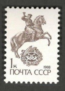 1988 USSR 5894 Thirteenth standard issue