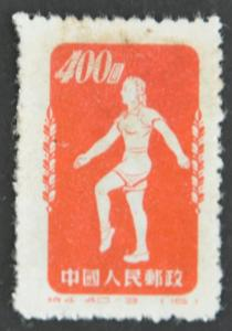 Peoples Republic of China Scott #141c  – USED