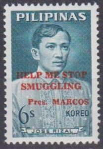Philippine Is #946  MNH VF  (B3171)