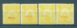 Honduras sc# O1-O11 mh & mhr cat value $2.75