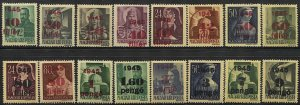 HUNGARY 1945-46 Sc 674//695  MNH VF, 16 Different Revalued overprints