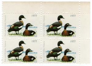 (I.B) Australia - Victoria Revenue : Hunting Tax $3 (1977)