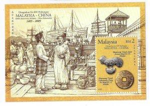 Malaysia 2005 China relations 600th anniv S/S Sc 1040 MNH Bo22