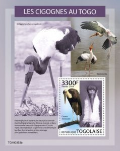 TOGO - 2019 - Storks - Perf Souv Sheet - MNH