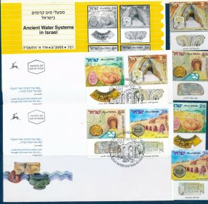 ISRAEL 2005 ANCIENT WATER WAYS STAMPS MNH + FDC + POSTAL SERVICE BULLETIN