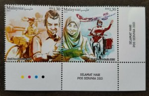 Malaysia World Post Day 2021 Postman Mail Motorcycle Airplane (stamp color) MNH