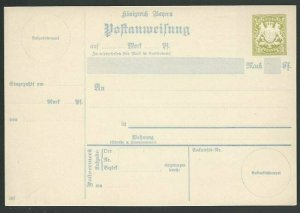 GERMANY BAVARIA 30pf parcel card fine unused...............................58576