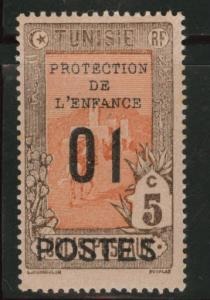Tunis Tunisia Scott B37 MH* 1925 surcharged stamp