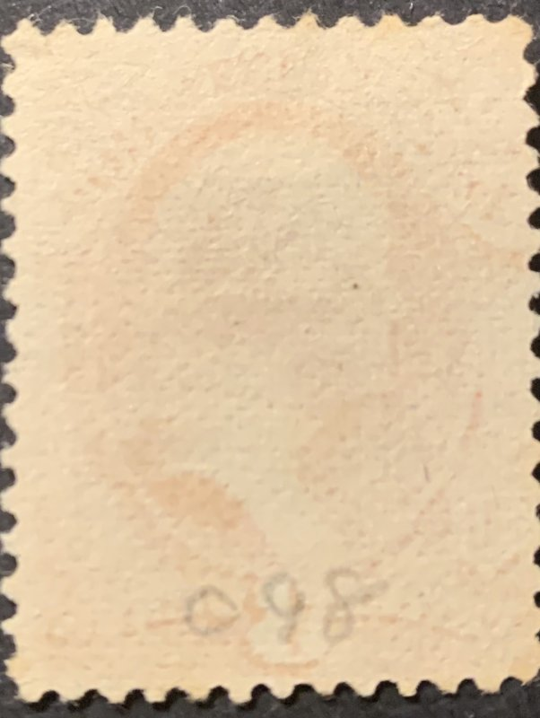 #O98 – 1879 6c ver, interior, soft paper. Used average.