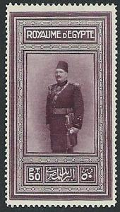 EGYPT 1926 King Fuad's Birthday - fine mint lightly hinged.................38030