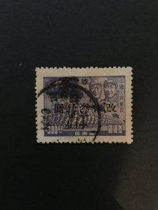china liberated area stamp, chengdu city overprint, very rare, used, list#55