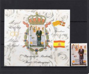 Turkmenistan 1997  Spanish Royal Wedding Set +SS Perforated YT#56+Bl.22 MNH