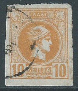 Greece, Sc #93a, 10 l, Used