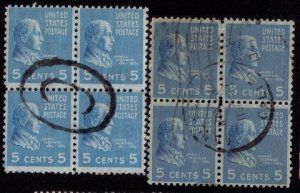 US Sc 810 Used 2 Each Zip Blocks of (4) Color Shades F-VF