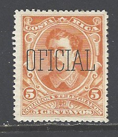 Costa Rica Sc # O27 mint hinged (RS)