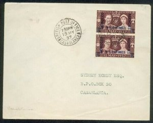 MOROCCO AGENCIES 1937 Coronation FDC - French currency.....................89281