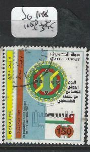 KUWAIT  (PP0705BB)  PALESTINE  SG 1148, 1150   VFU