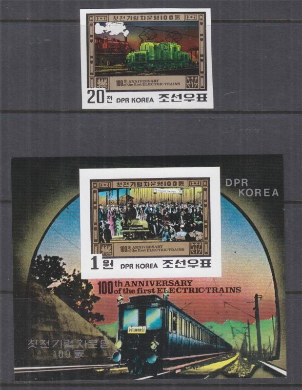 KOREA, 1980 Electric Train Centenary 20c. + Souvenir Sheet, imperf., mnh.