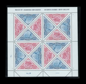 US Scott 3130a Full Sheet! Pacific 97 Stamp Expo! MNH!