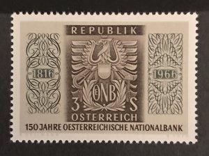 Austria 1966 #762, MNH.