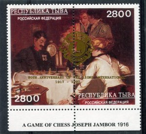 Tuva 1996 GAME OF CHESS JOSEPH JAMBOR Gold Ovpt.Lions 1v Perforated Mint (NH)