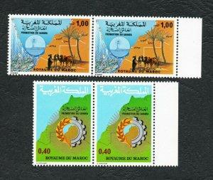 1977 - Morocco - Sahara Development - Palm - Camels - Lighthouse- Fishing- Pair