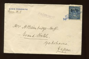 Guam Scott 5 Used Stamp on USS YOSEMITE 'PAQUOBOT' COVER TO JAPAN OCT 14, 1899