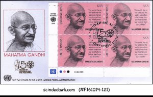 UNITED NATIONS UNO - 2019 150yrs OF CELEBRATING GANDHI BIRTHDAY BLK-4 FDC