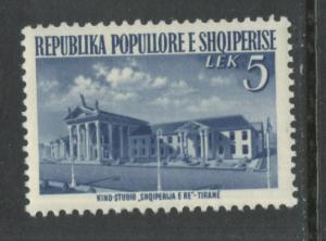 Albania 495  MNH (1)