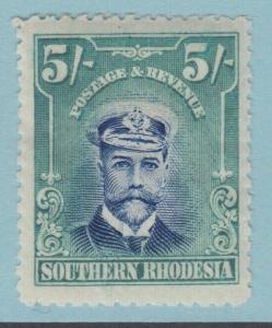 SOUTHERN RHODESIA 14 MINT HINGED OG NO FAULTS EXTRA FINE