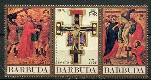 Barbuda MNH Strip 83a Easter 1970