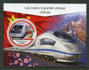 GUINEA 2019  CHINESE HIGH SPEED TRAINS SOUVENIR SHEET MINT NEVER HINGED