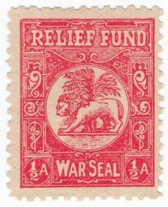 (I.B) India Revenue : War Relief Fund ½a