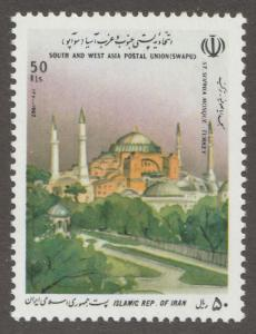 Persian stamp, Scott#2498, Mint never hinged, South and West Aisa Postal Union