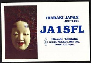 QSL QSO RADIO CARD Japanese Noh Mask of Woman,JA1SFL,Tomioka, Japan (Q2802)