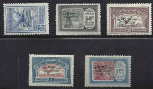 Argentina 1930 SC C25-C29 Mint SCV$ 766.00 Set