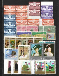 COLLECTION LOT OF 39 YEMEN 1949+ STAMPS CLEARANCE MOSTLY MNH
