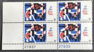 US #1259 MNH Plate Block of 4 LL Fine Arts SCV $1.00 L23