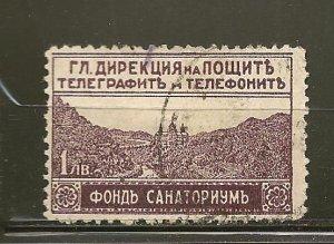 Bulgaria RA2 Postal Tax Used