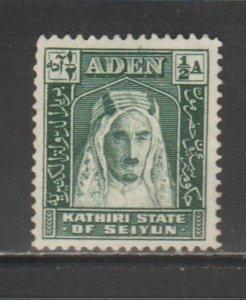 Aden-Kathiri State OF Seiyun #1 Unused