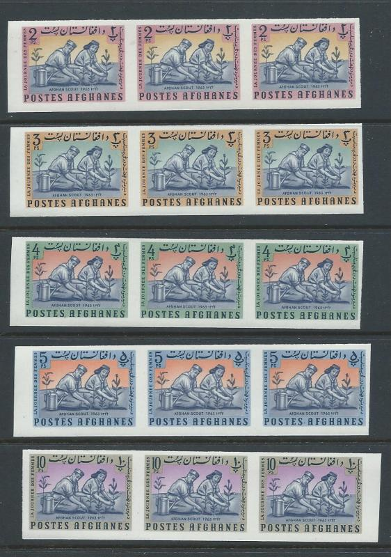 Afghanistan 668-K Scouts imperf,VF MNH x 3 . 2018 CV $45.00