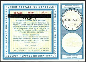 Israel Intl. Reply Coupon (IRC), 1.70 L.I. on 1.20 L.I. First Day Cancel, 1974