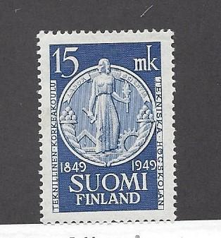 Finland, 288, Technical School - 100th Single, **MNH**