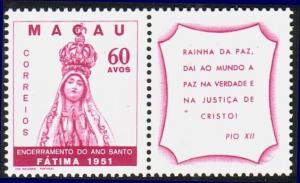 MACAU 1951 Holy Year - FATIMA - fine MNH...................................12023