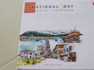 SINGAPORE 2007 FDC - NATIONAL DAY TOURIST LANDMARKS.