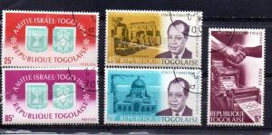 Togo 506-510 CTO